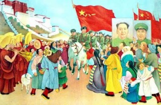 Tibet propaganda
